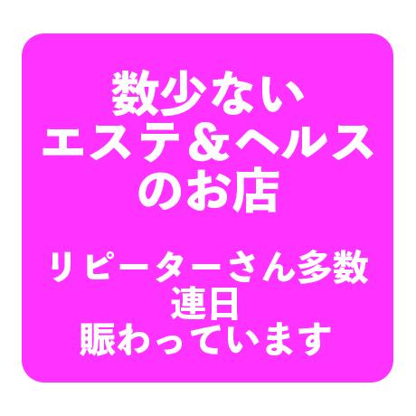 京都で風俗求人といえばコンフォート【リピーターさん多数】