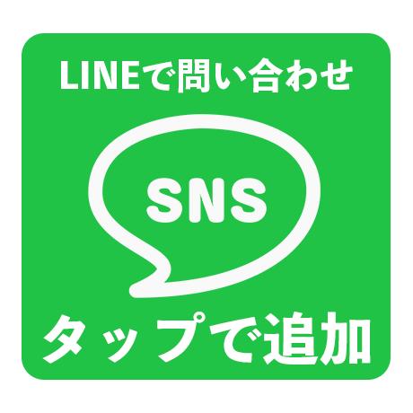 京都で風俗求人といえばコンフォート【LINEで問い合わせ】